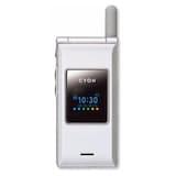 LG전자 싸이언 LG-SD9200 [SKT] (기기변경-무약정)_이미지