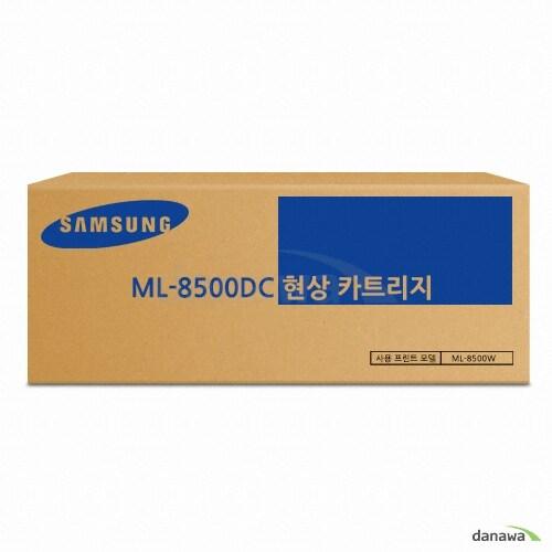 삼성전자 정품 ML-8500DC 검정_이미지