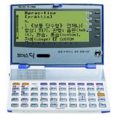 미래로전자산업  PC-2000_이미지