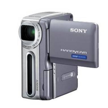 SONY HandyCam DCR-IP1 (병행수입)_이미지
