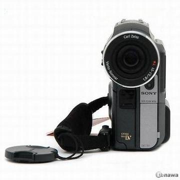 SONY HandyCam DCR-PC330 (병행수입)_이미지