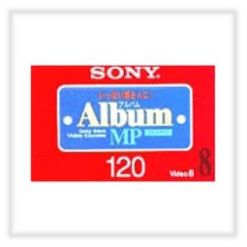 SONY 8mm MiniDV 120분 10개_이미지