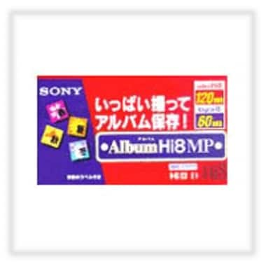 SONY  Hi 8mm MiniDV 120분 10개_이미지