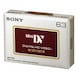 SONY  MiniDV 6mm DVM63HD 63분 DV테이프 (5개)_이미지