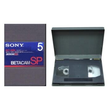 SONY BCT-5MA Betacam 5분 DV테이프 (1개)_이미지