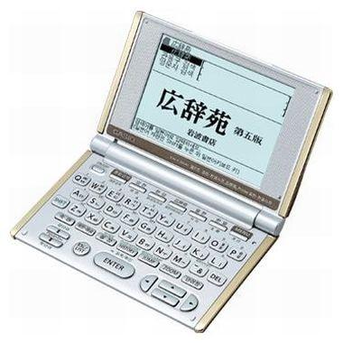 카시오 EX-WORD EW-K3500 (중고)_이미지