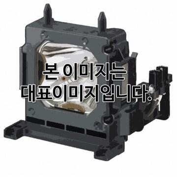 SONY LMP-C132 모듈램프_이미지