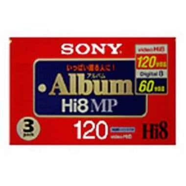 SONY 8mm Hi8 9개_이미지