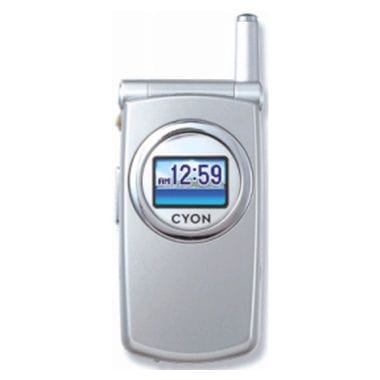 LG전자 싸이언 LG-LP2200 [LG U+] (신규-무약정)_이미지