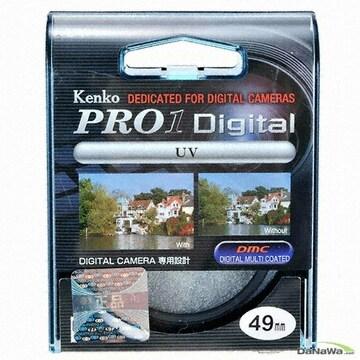 켄코 PRO1 Digital MC UV (W)(49mm)