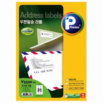 프린텍 애니라벨 우편발송 라벨 V3330 (100매)