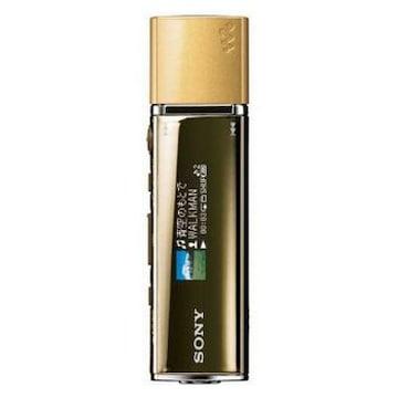 SONY Walkman NW-E010 시리즈 NW-E015 2GB_이미지