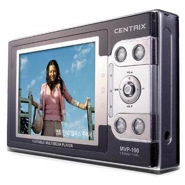 사이텍시스템 CENTRIX MVP-100 (20GB)_이미지