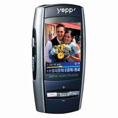 삼성전자 YEPP YP-T8 블루 (256MB)_이미지