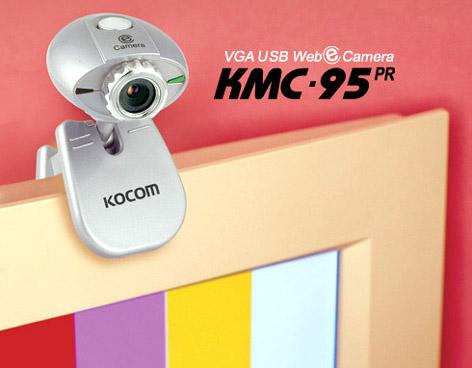 Lebeca web camera