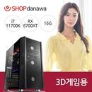샵다나와 다이렉트PC SDPC-2299 [인텔 i7-11700K/RX6700XT/16G]