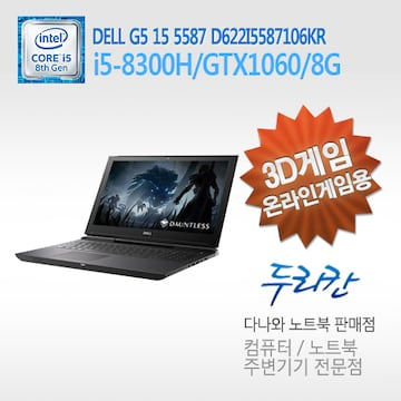 DELL G5 15 5587 D622I5587106KR (SSD 128GB + 1TB)