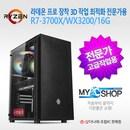 ▶3D 설계용◀ 라데온 프로 장착 3D 작업 최적화 전문가용 PC [SQDR_02]