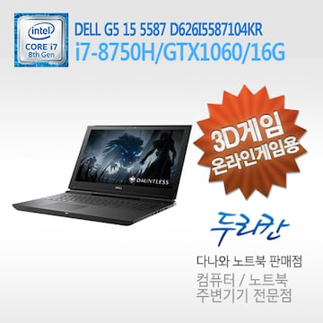 DELL G5 15 5587 D626I5587104KR (SSD 128GB + 1TB)