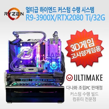 Ultimake JAM-02A-HL