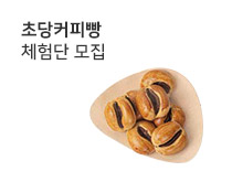김재범의 커피빵