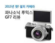 2015년 핫! 셀피 카메라