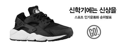0303 스포츠 신상 2