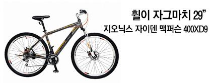 0303 스포츠3