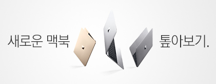 애플기획전ver2
