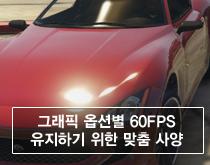 GTA5 FHD