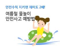 스포츠 0703 1