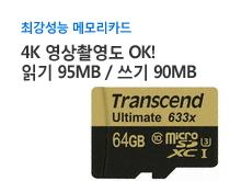 4K 메모리카드
