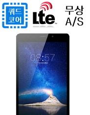 4G태블릿/국내 무상AS