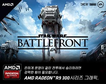 AMD 대배너