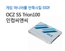 SSD 1