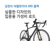 0203 스포츠 03