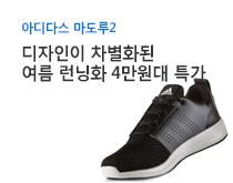 0520 스포츠 03