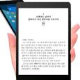 태클라스 태블릿<br /> 500대 한정제공