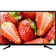 삼성A급 32인치TV<br /> 당일발송+사은품증정