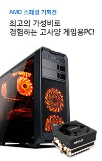 AMD FX8300 + 레이스쿨러 탑재 조립PC