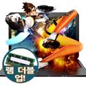 최대 5만원 할인쿠폰<br /> 쿼드코어i7 상위옵션