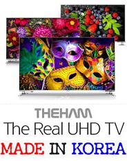 더함 3D UHD TV