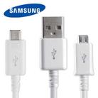 삼성정품 USB케이블<br /> 1M / 1.5M 최저가