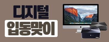 롯데닷컴2