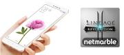 리니지2 레볼루션 전용폰 지금 구매해야 설 전에 받는다! 샤오미 미 맥스
