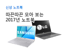 신상 노트북