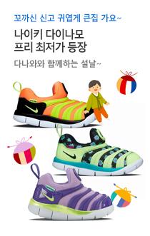 0123스포츠1