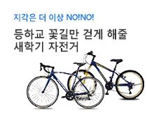 0220스포츠02
