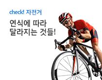0220스포츠03