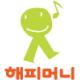 해피머니 [온라인용] 문화상품권 10만원 93,000원